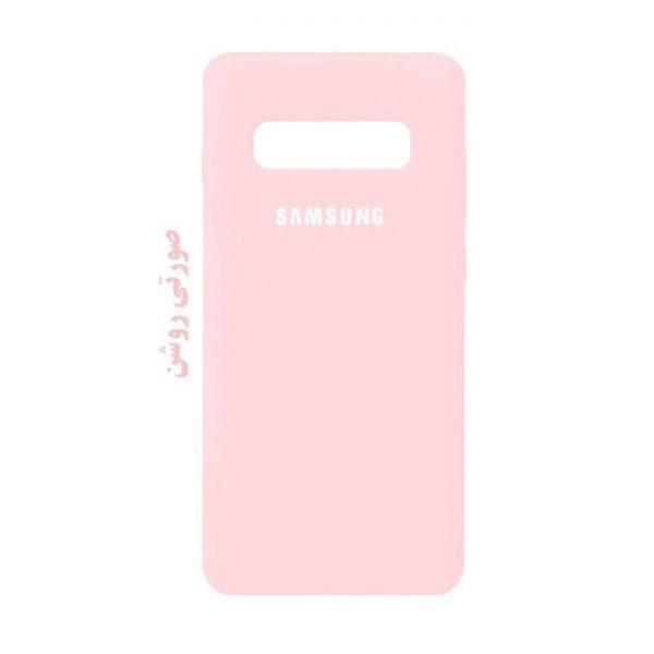 قاب گوشی سامسونگ Galaxy S10