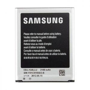 باتری گوشی سامسونگ Galaxy S3 ظرفیت 2100 میلی آمپر ساعت ( اصلی )